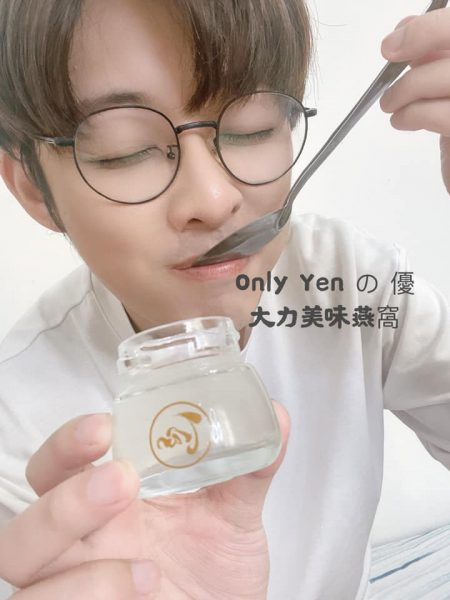 only-yen-fanpage-johnny-vietnam-thich-an-yen-chung-cao-cap